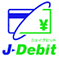 J-Debitカード