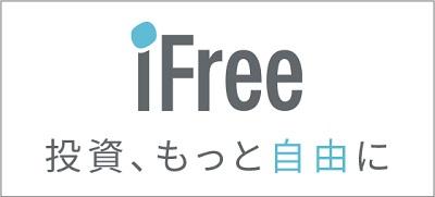 iFree